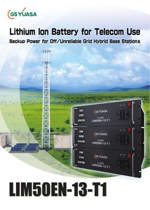 LIM50EN-13-T1 (0602c-OUTLINE)