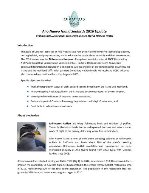 Ano Nuevo Seabirds 2016 Summary