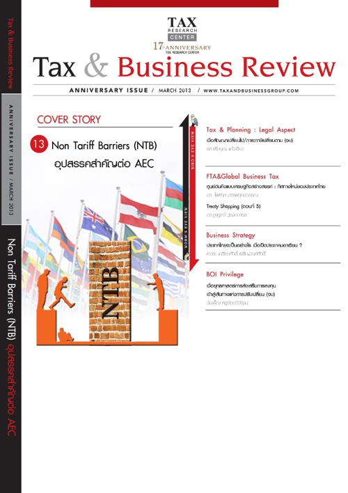 Tax & Business Review Issue March 2013