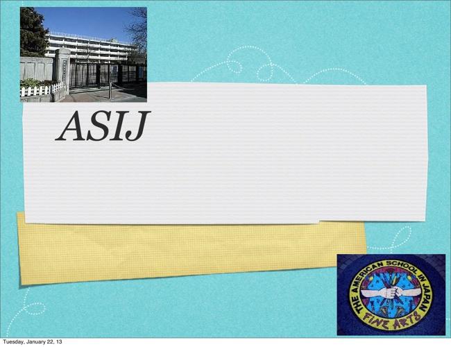 ASIJと調布第一の違い比べ