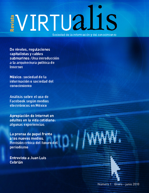 Virtualis 1