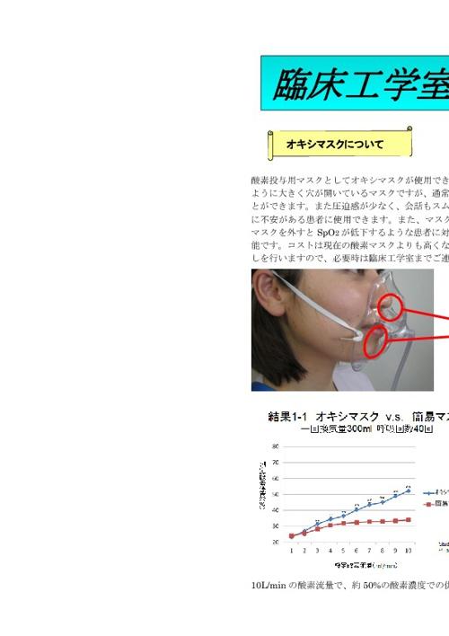 CE-News_65