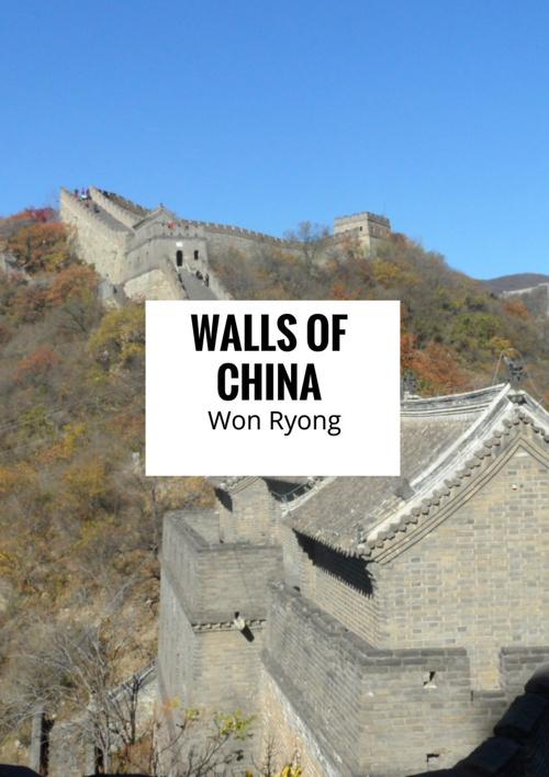 Travel Article-Beijing