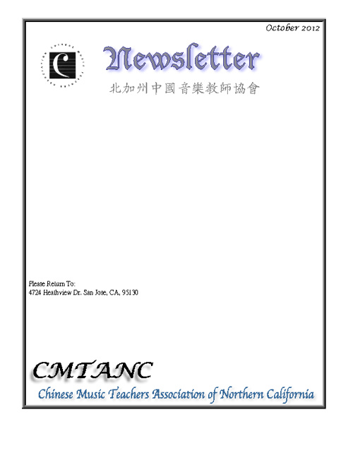 CMTANC Newsletter 102012