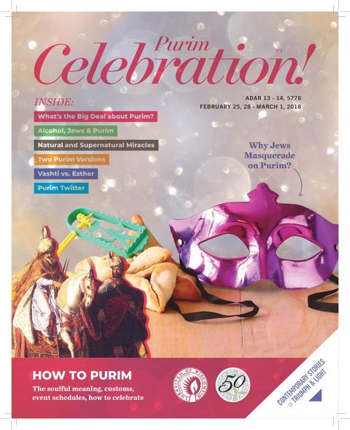 Celebration - Purim 2018