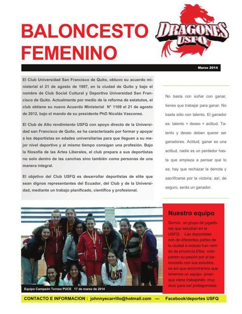 UNIVERISIDAD SAN FRANCISCO DE QUITO - BALONCESTO FEMENINO