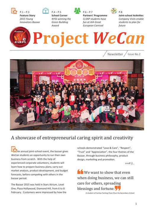 Project WeCan Newsletter Issue No.2
