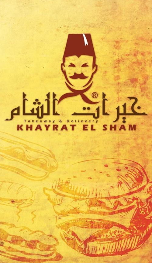 Khayrat El Sham