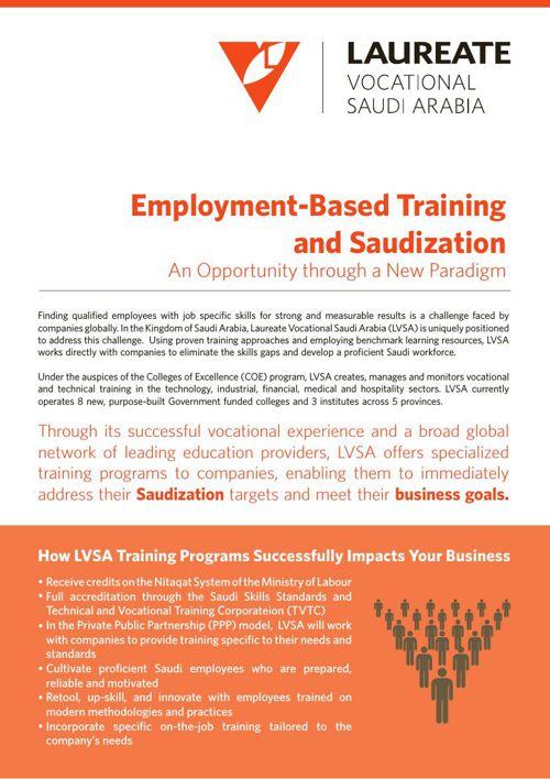 LVSA Training Brochure