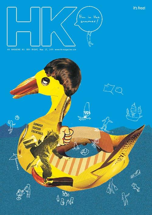 HK Magazine 889