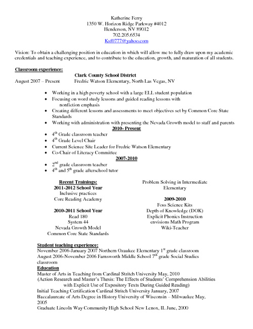Interview info
