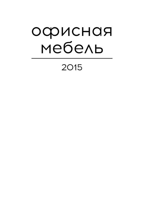 каталог_web