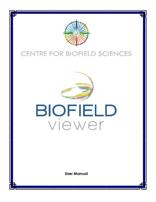Biofield Viewer