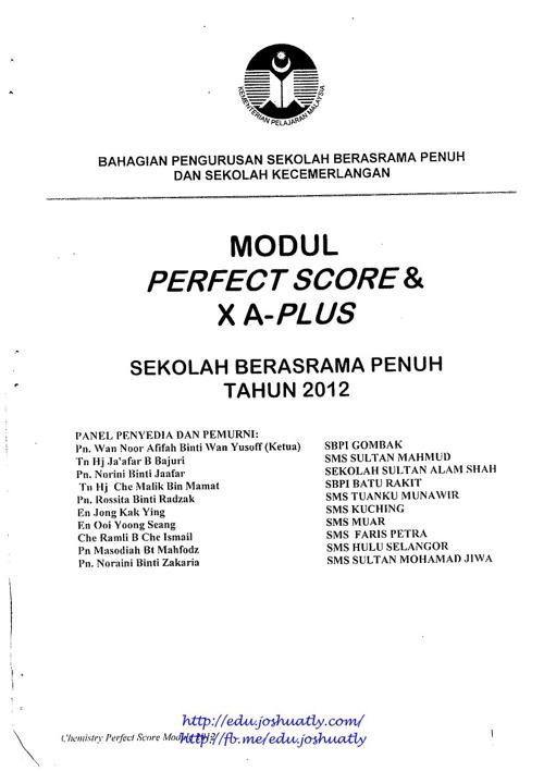 Perfect score 2012