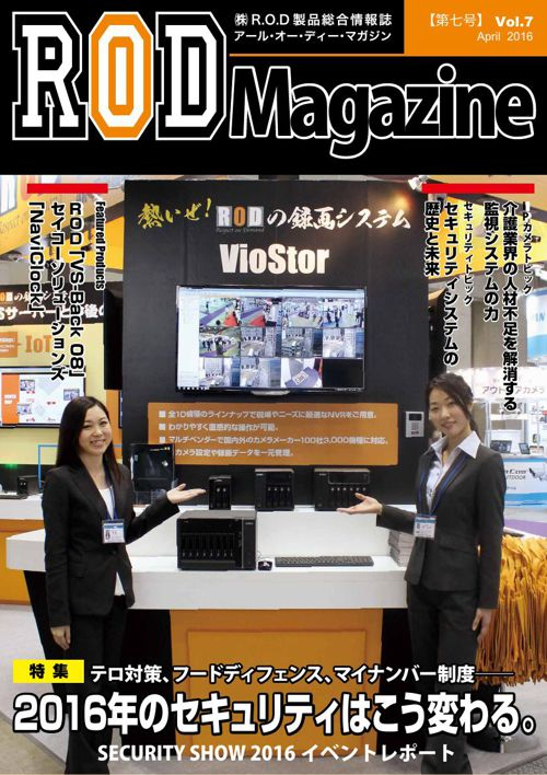 rod-magazine07