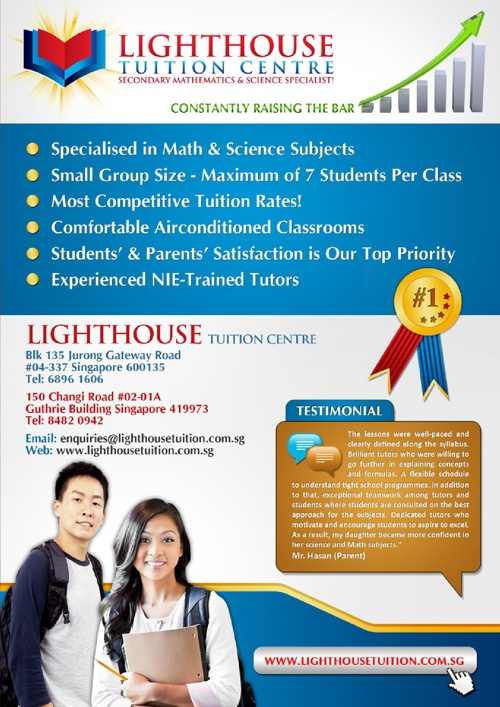 Lighthouse Tuition Centre Jurong 2013