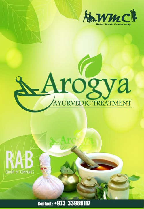 Arogya Ayurvedic Treatment