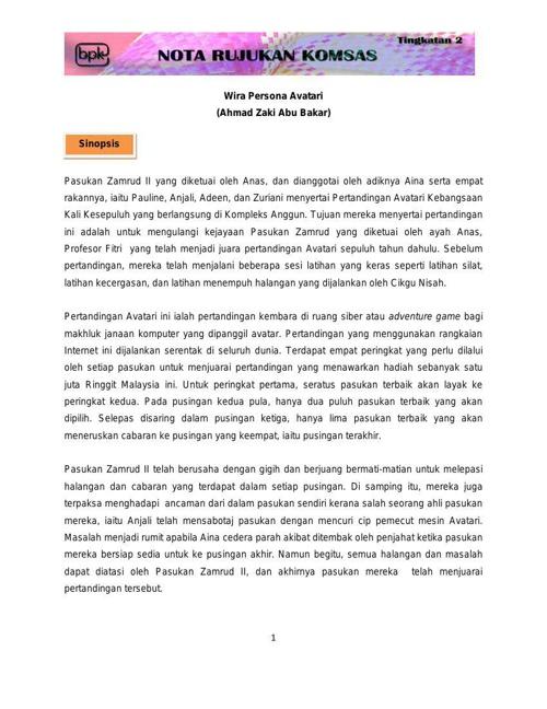 Kajian Novel Wira Persona Avatari Tingkatan 2