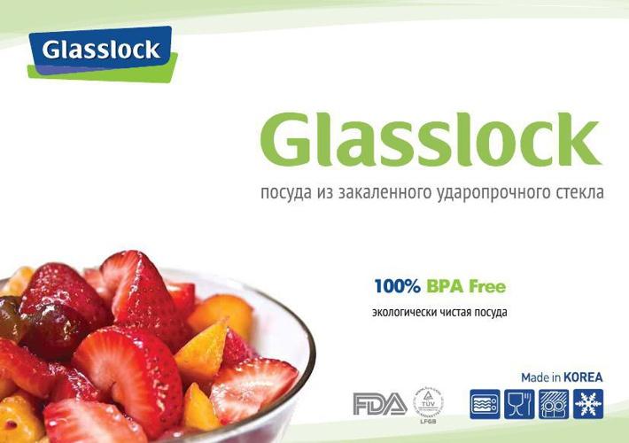 Онлайн-каталог Glasslock
