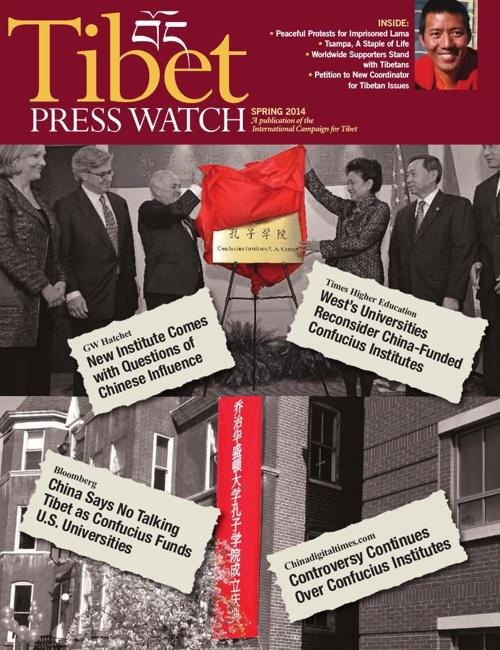 Tibet Press Watch - Spring 2014