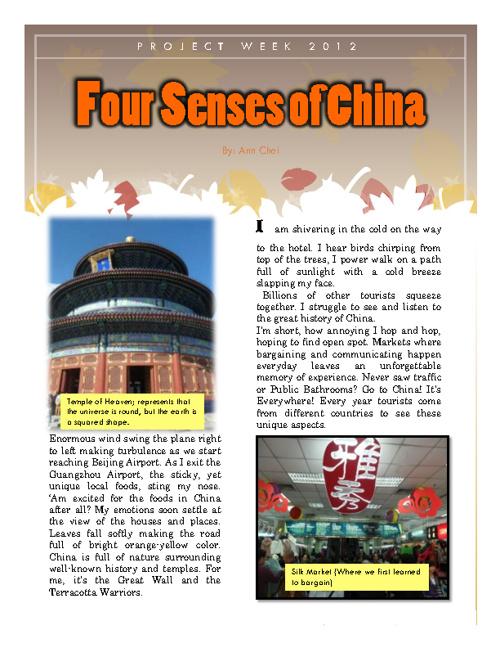 Four Senses of China AnnC17021