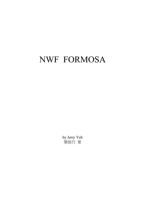 NWF Formosa