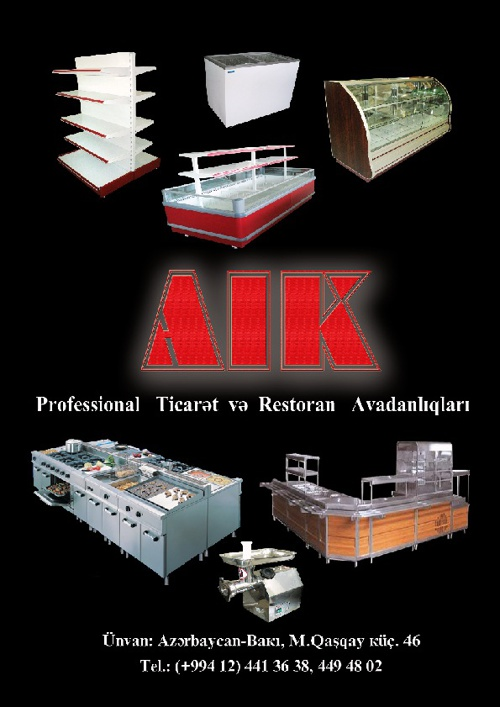 Copy of Aik
