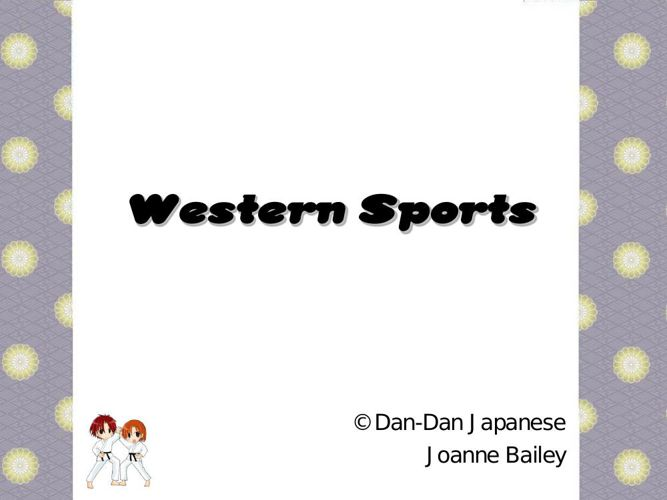 Western Sports in Japanese