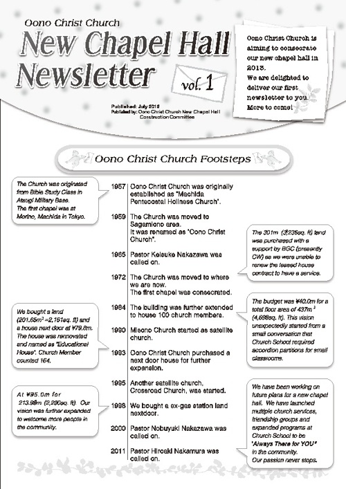 New Chapel Hall Newsletter Vol.1