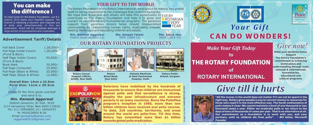 Fundraiser Brochure