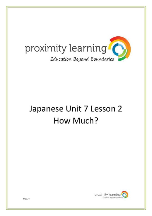JPN Unit 7 Lesson 2: How Much?