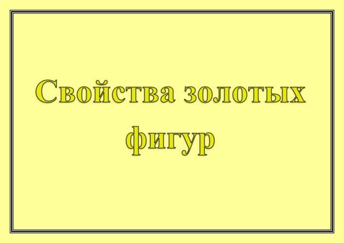 Команда МБОУ Гимназии