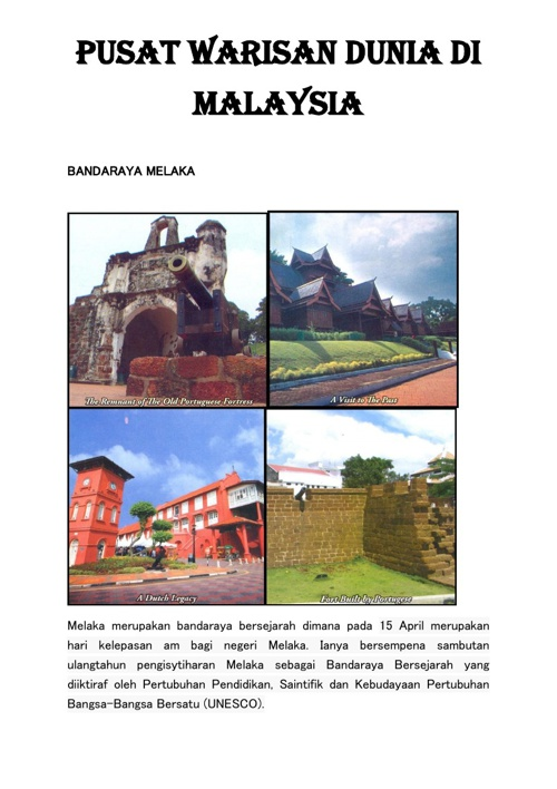 Pusat warisan dunia di Malaysia