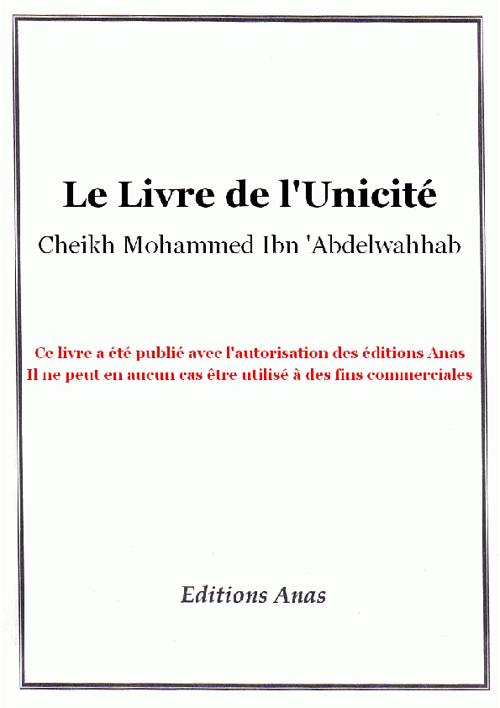 Le livre de l'unicité d'ALLAH