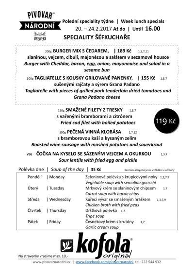 menu8_PN