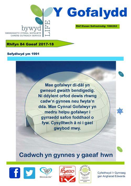 Y Gofalydd Rhifyn 84 Gaeaf 2017 -18