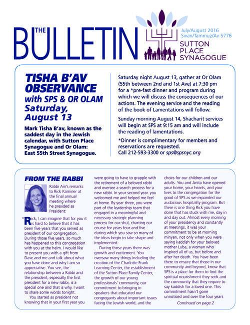 2016 Summer Bulletin