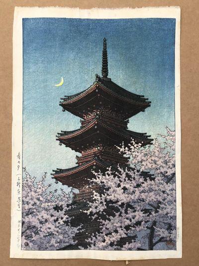 Spring Evening at Toshogu Shrine by Kawase Hasui 1st Printin