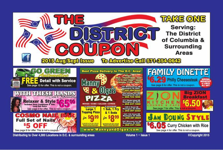 The District Coupon