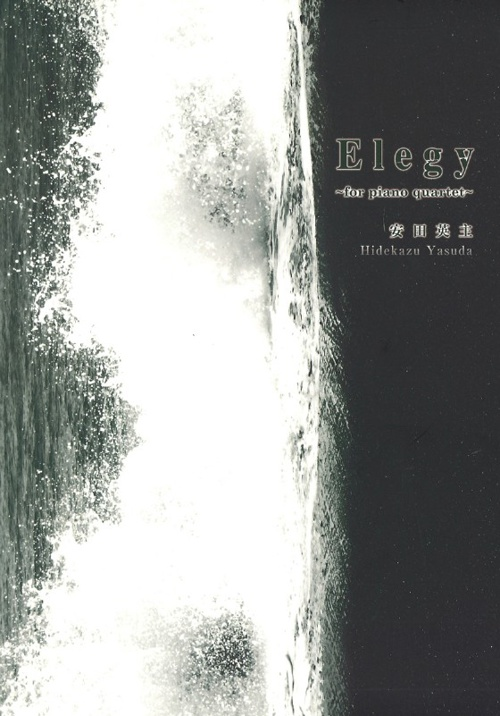 """Elegy"" by Hidekazu YASUDA"