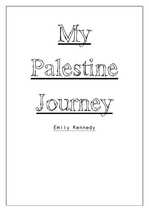 Exploring Palestine in 27CE - Copy