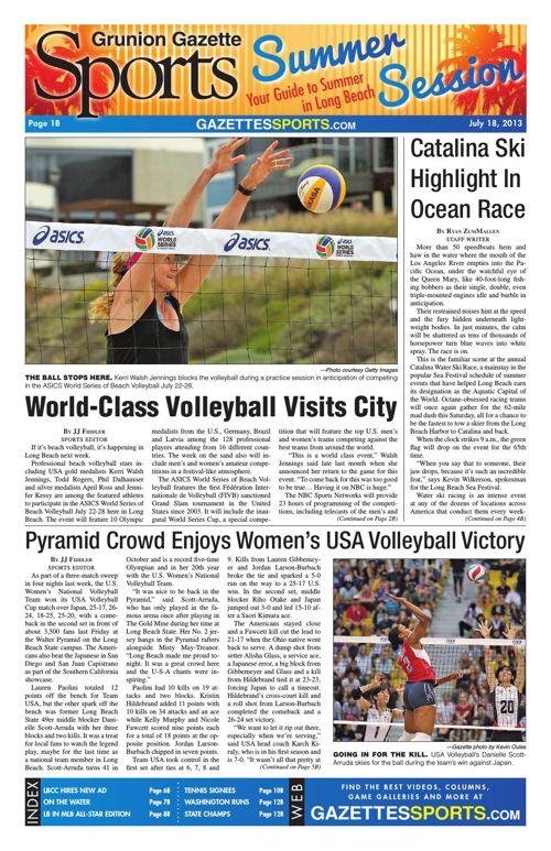 Gazette Sports | July 18, 2013