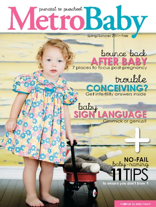 Metro Baby