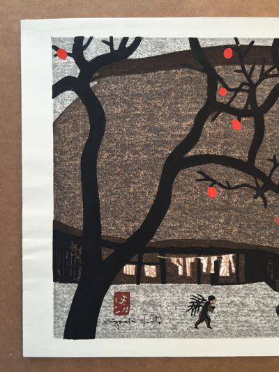 Kaki in Fall by Kiyoshi Saito