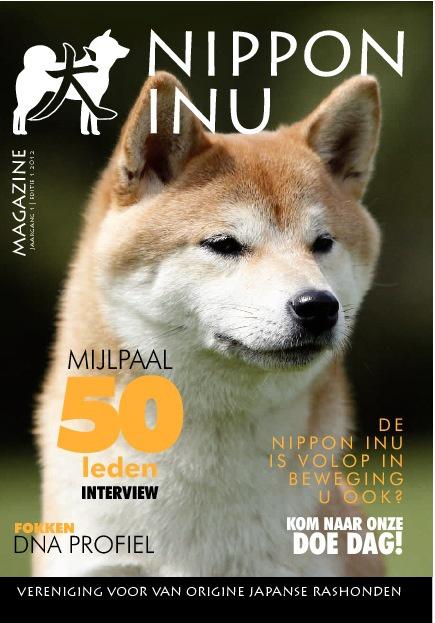 Nippon Inu Magazine 1 2012