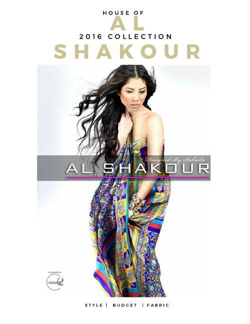Copy of AL SHAKOUR