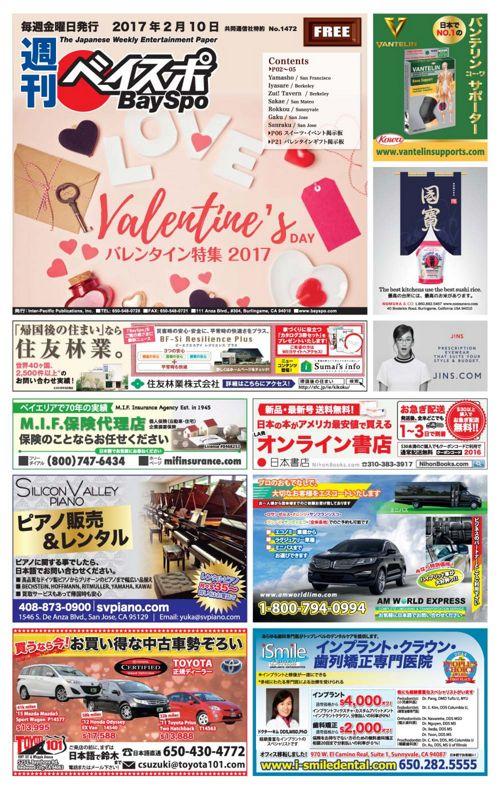BaySpo - issue#1472 - 02/10/2017