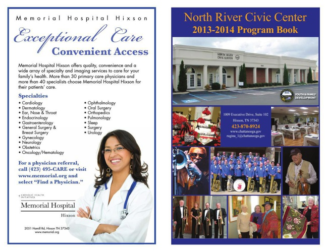 North River Civic Center