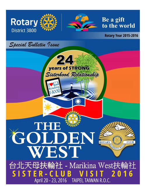 2016-04-21 The Golden West _ Special Issue during Taipei trip