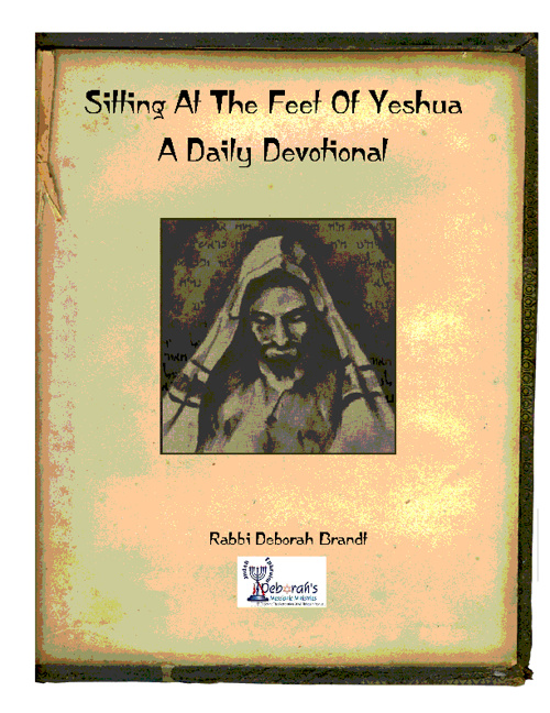 Sitting At The Feet Of Yeshua Month 1 Book 1